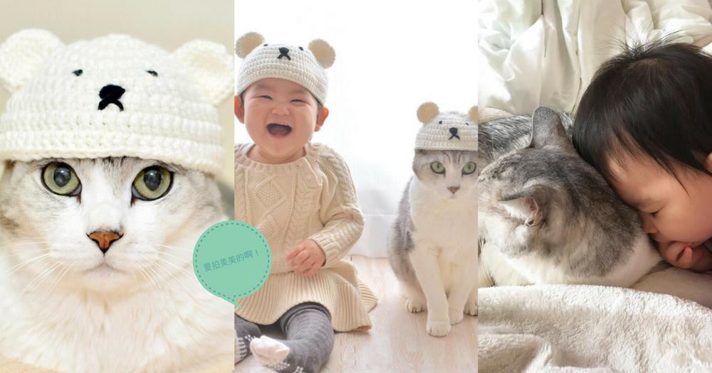 我們就是最佳的搭擋!日本媽媽的專屬小模特,小嬰兒跟貓主子都變成了媽媽的玩偶了!