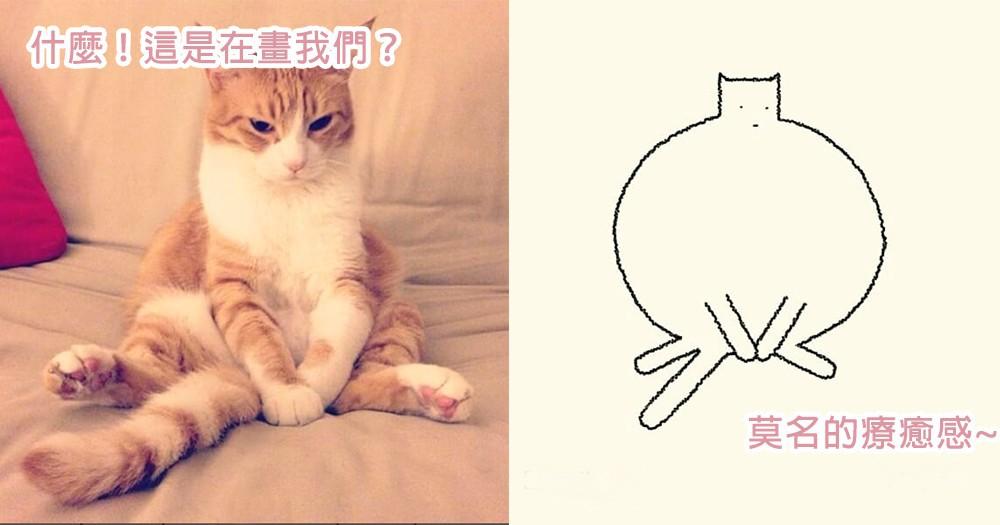莫名的療癒感!國外畫家把貓咪以可愛畫風呈現,讓網友們看到都哭笑不得~