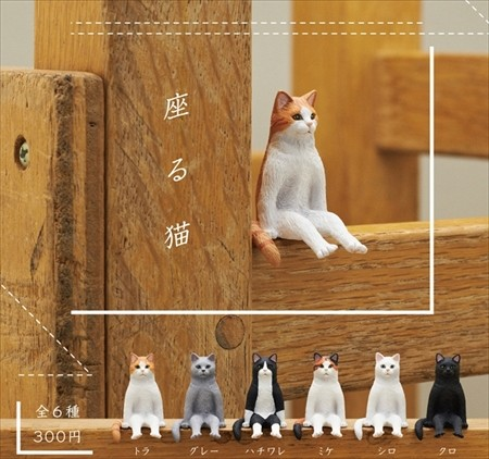http://kitan.jp/products/sittingcat