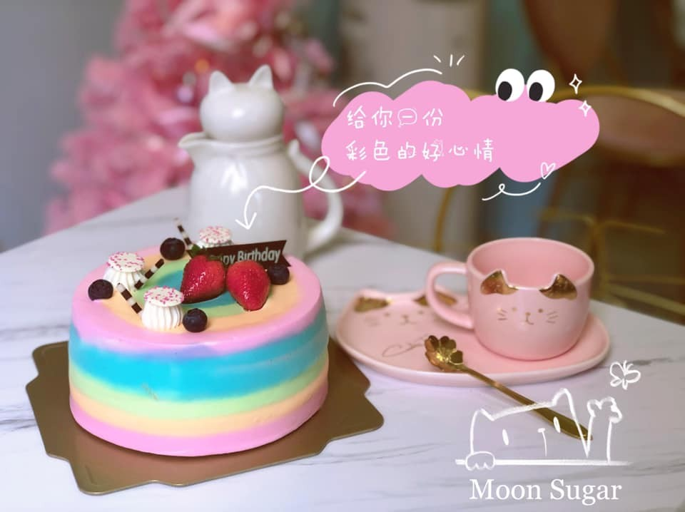 Moon Sugar月亮糖糖喵樂園